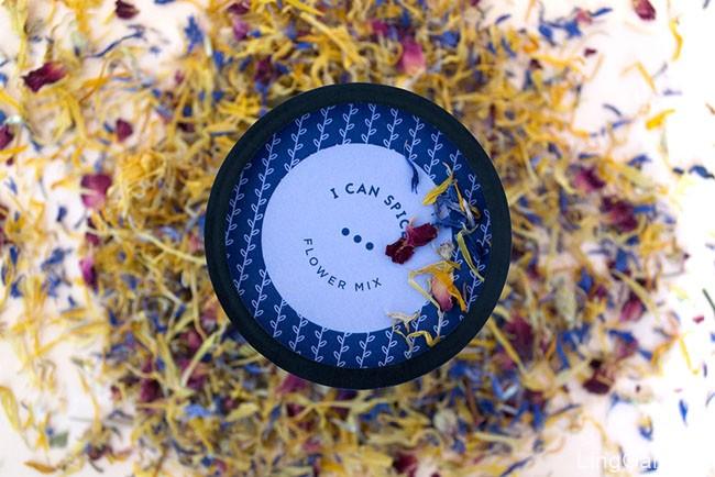 国外I CAN SPICE香料品牌包装设计作品