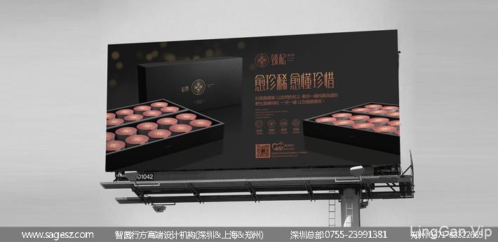 黑枸杞晶罐包装设计 伴手礼盒包装设计 保健食品包装设计