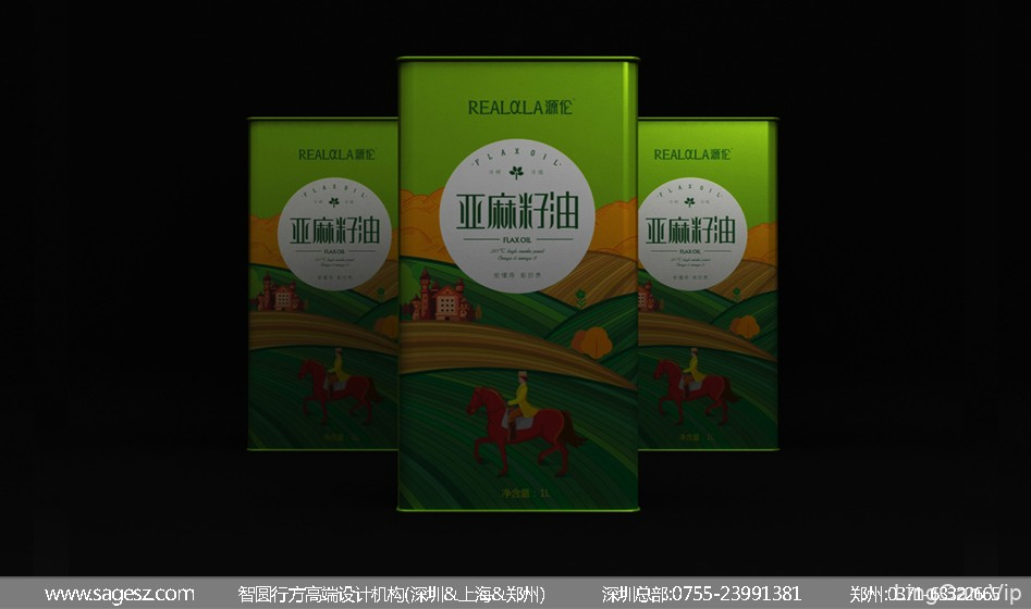 食用油铁盒包装设计 亚麻籽油包装设计 粮油包装设计公司