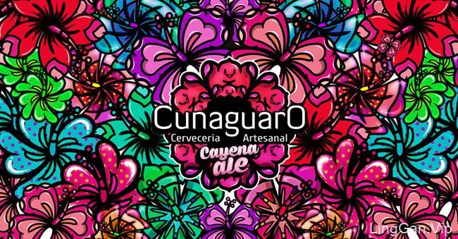 国外靓丽的Cunaguaro啤酒包装设计欣赏