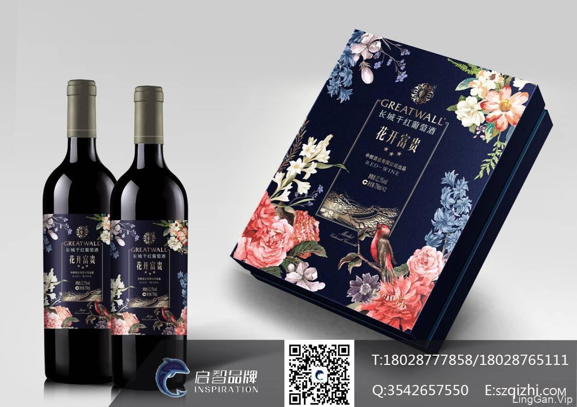 长城干红葡萄酒三星级产品设计包装
