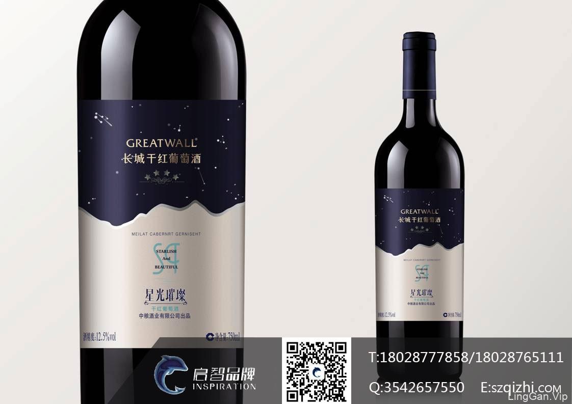 长城干红葡萄酒四星级产品设计包装
