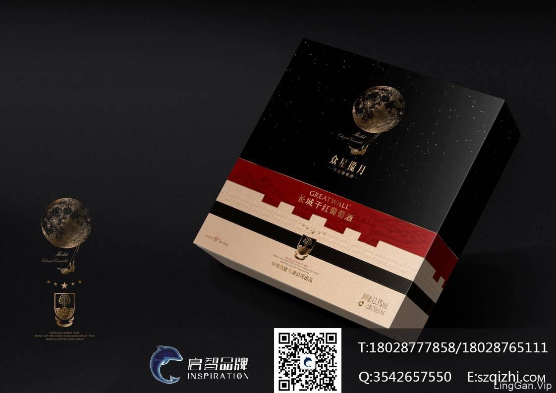 长城干红葡萄酒五星级产品设计包装