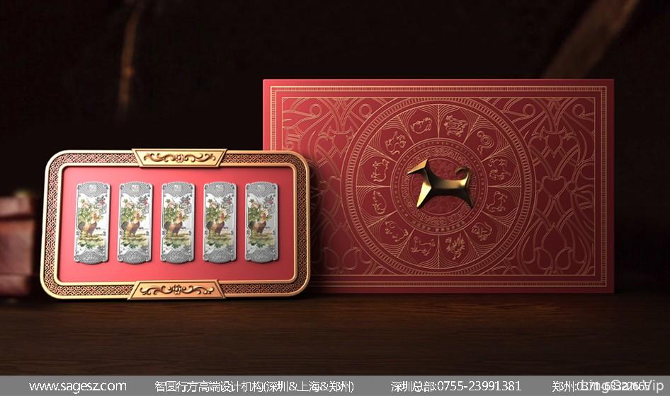 贵金属包装设计 纪念币包装设计 奢侈品包装设计