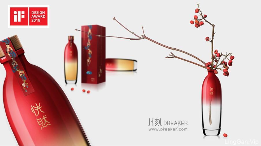 片刻品牌-恍然酒(德国IF设计大奖包装类)