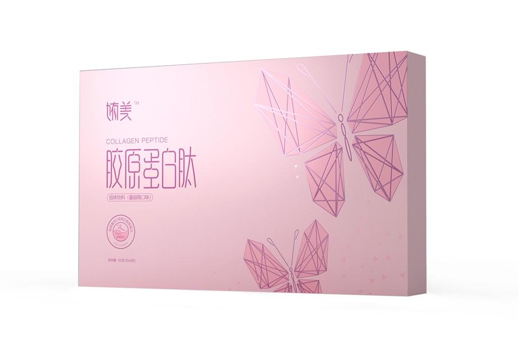 胶原蛋白肽包装设计 胶原蛋白包装设计 胶原蛋白礼盒包装设计