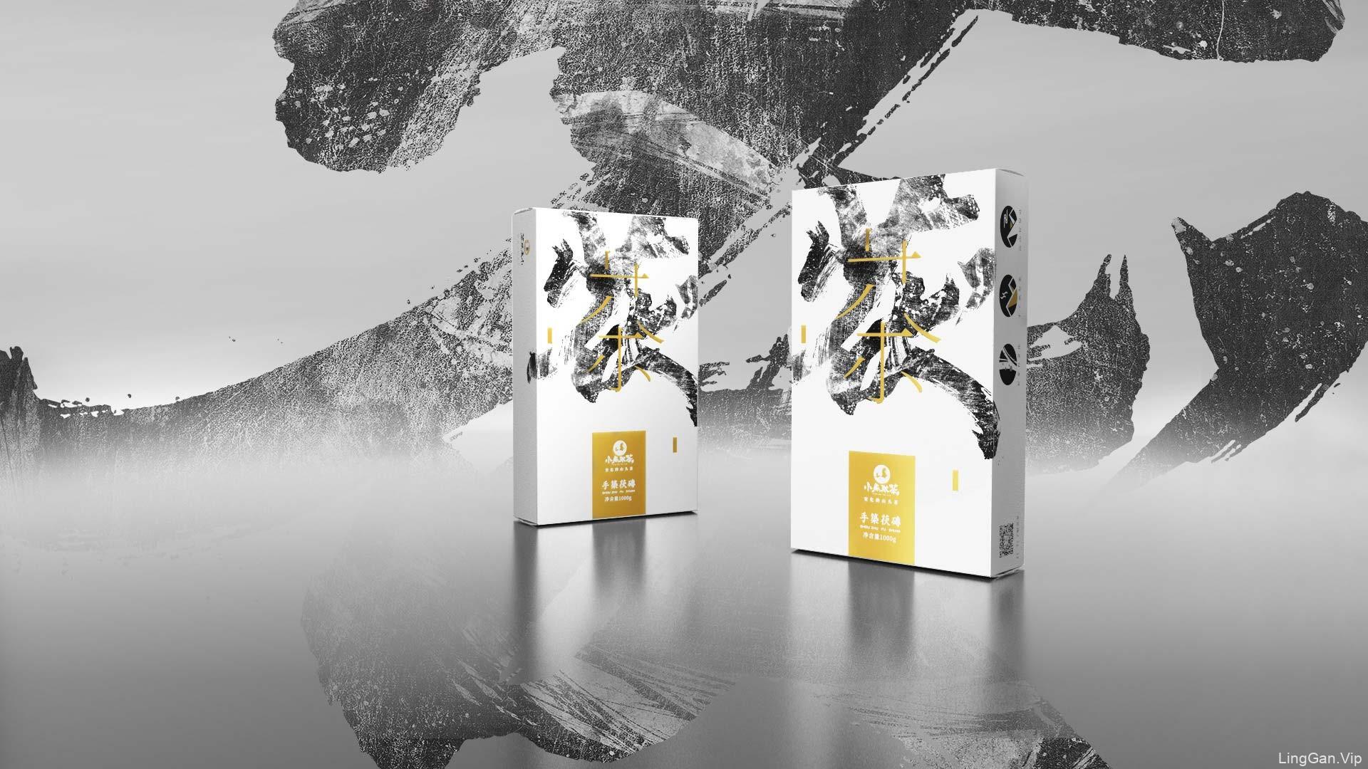 新中式百两茶茯砖茶黑茶茶叶包装设计
