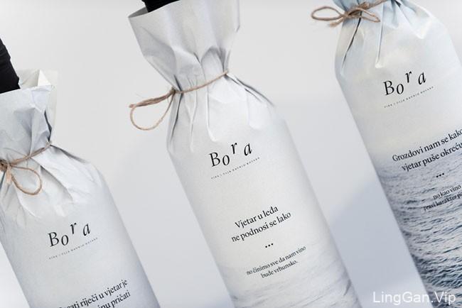 精美的Bora葡萄酒包装设计