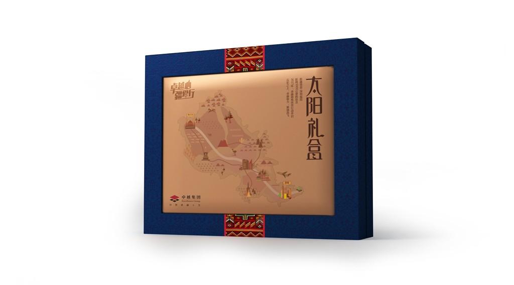 农产品礼盒包装设计 特产礼盒包装设计 卓越集团太阳礼盒包装