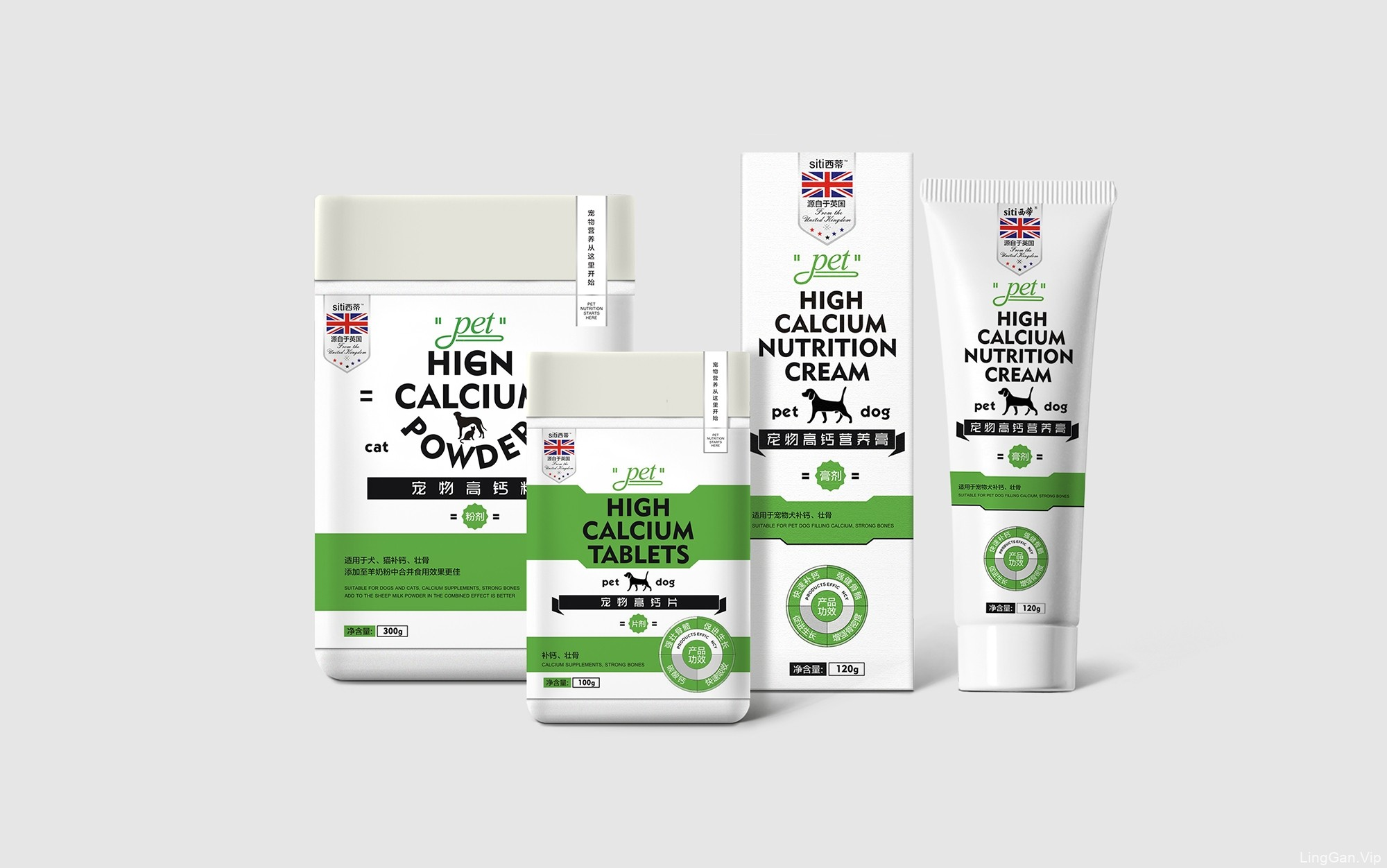 猫粮,狗粮等宠物食品营养品包装设计