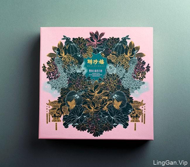 香港聘珍楼中秋节月饼包装设计