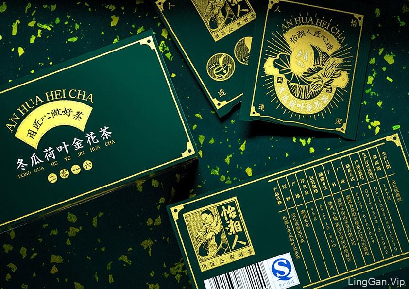 怡湘人 花茶黑茶茶砖茶叶LOGO与包装设计