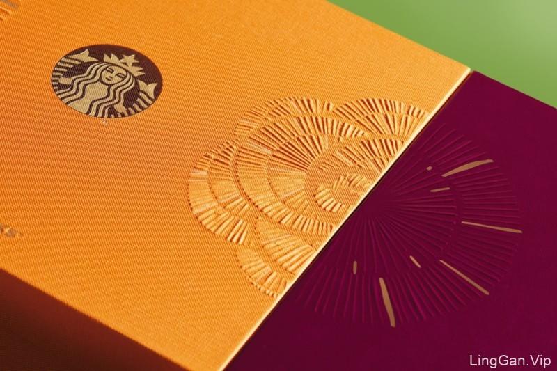 星巴克月饼包装设计