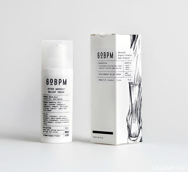 60BPM有机护肤品包装设计