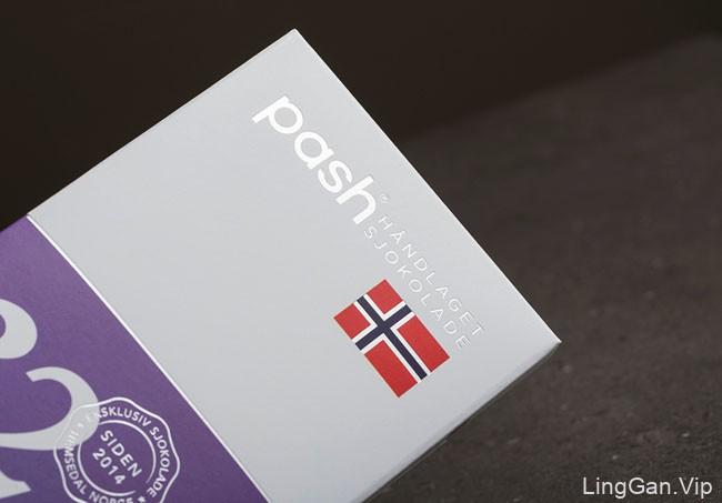 挪威PASH手工巧克力包装设计