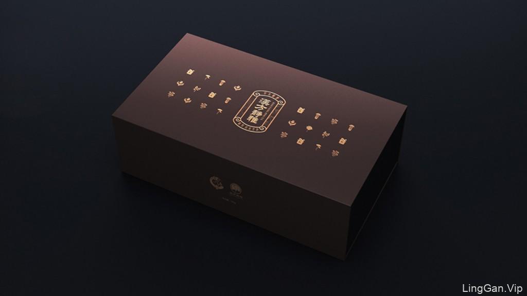 固体饮料包装设计 中草药包装设计 保健品礼盒包装设计