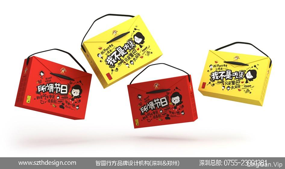 姚太太食品包装设计 坚果礼盒包装设计 零食食品包装设计