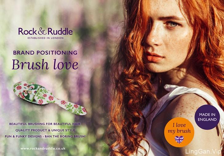 漂亮的Rock & Ruddle头发毛刷包装