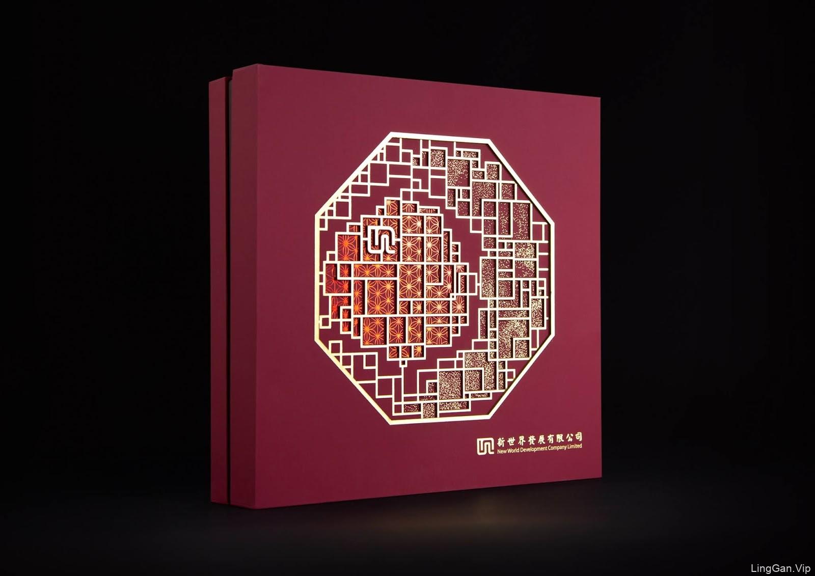NWD月饼礼盒包装设计