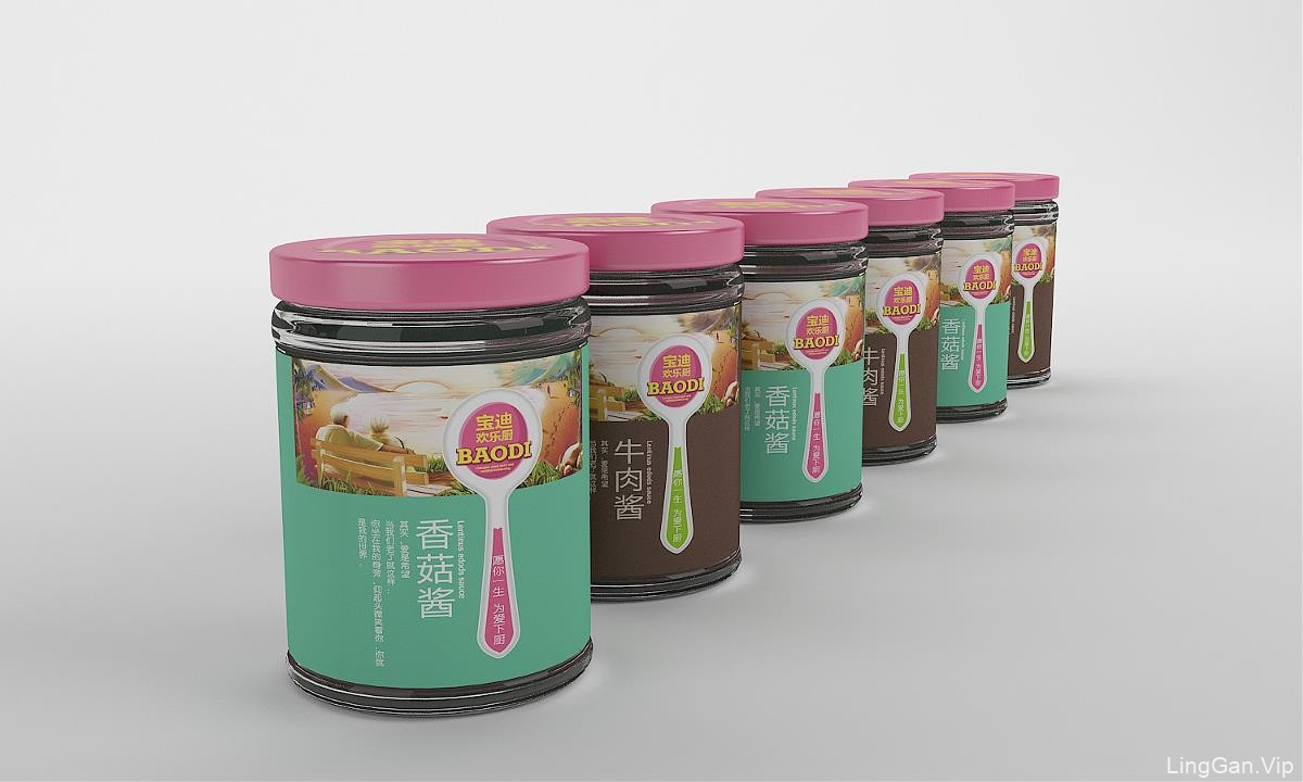 宝迪调味品——徐桂亮品牌设计