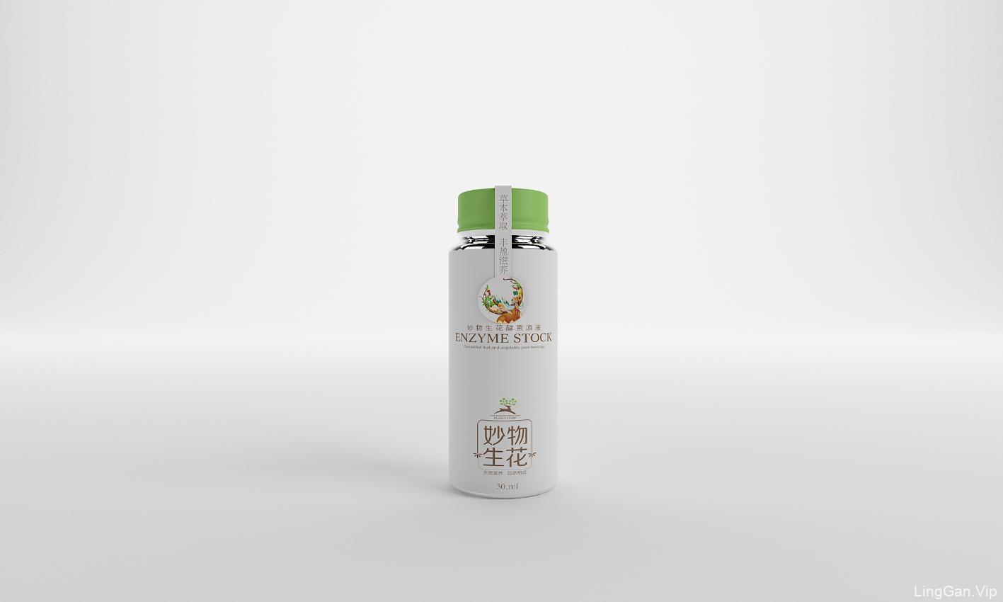 妙物生花-徐桂亮品牌设计
