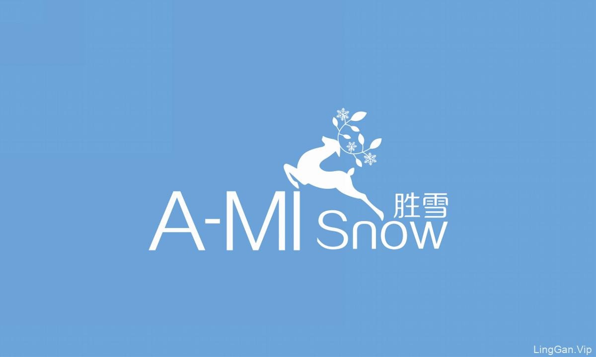 胜雪化妆品—徐桂亮品牌设计
