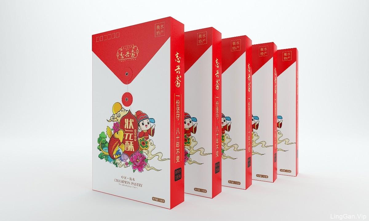 志兴斋酥饼——徐桂亮品牌设计