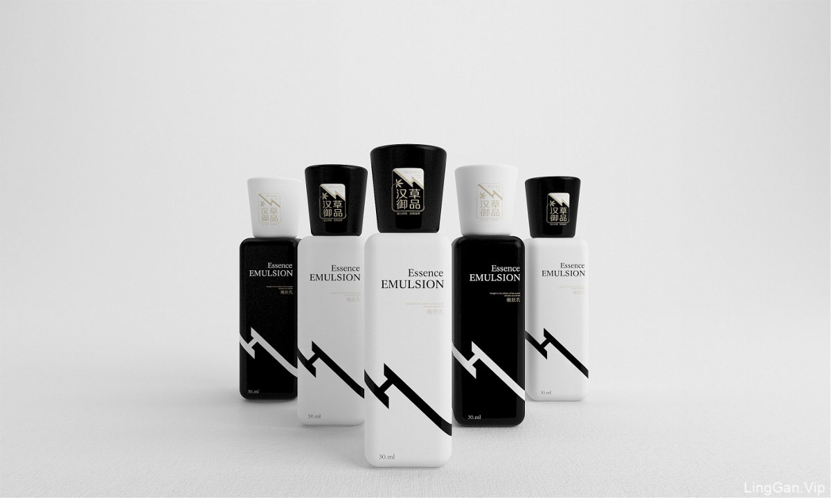 汉草御品化妆品——徐桂亮品牌设计