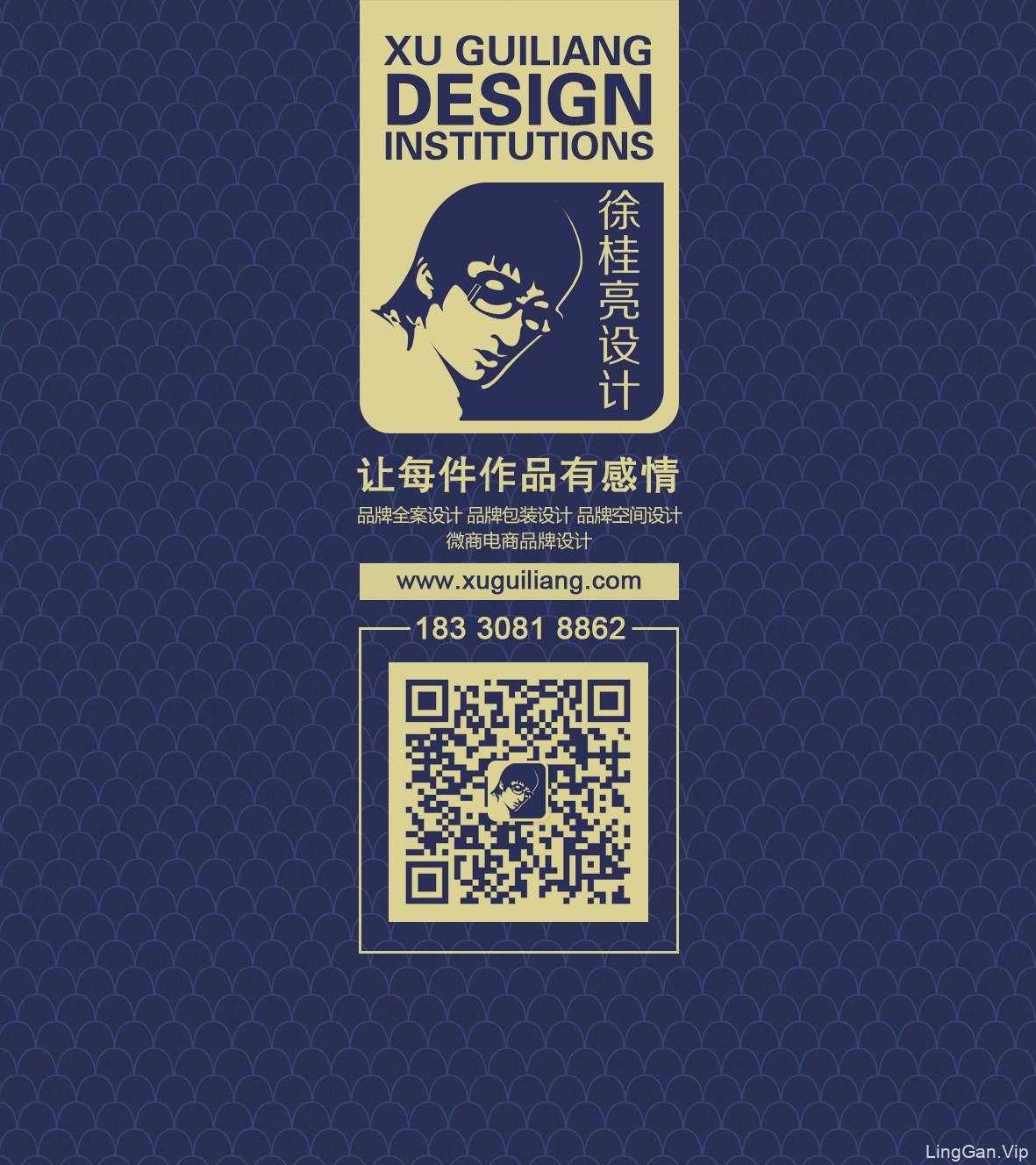 灵跃动幼犬狗粮——河北徐桂亮品牌设计