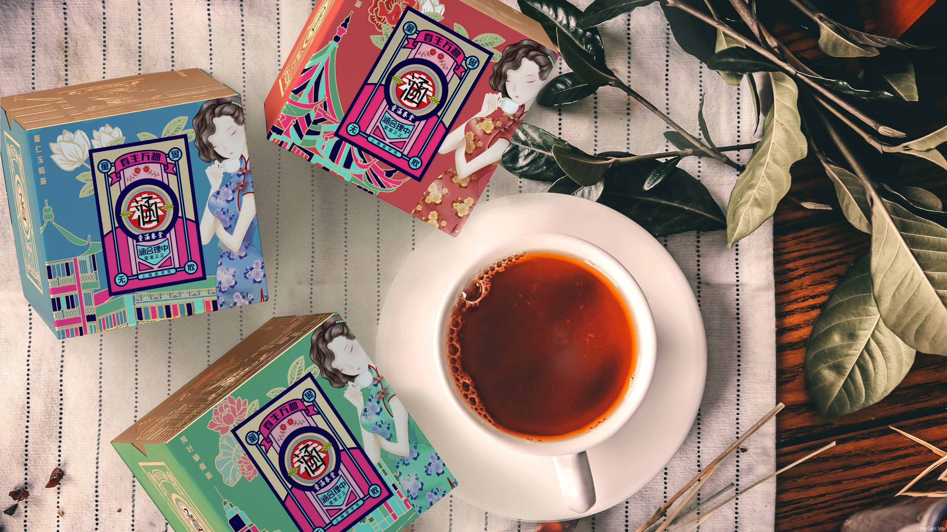 花茶包装设计