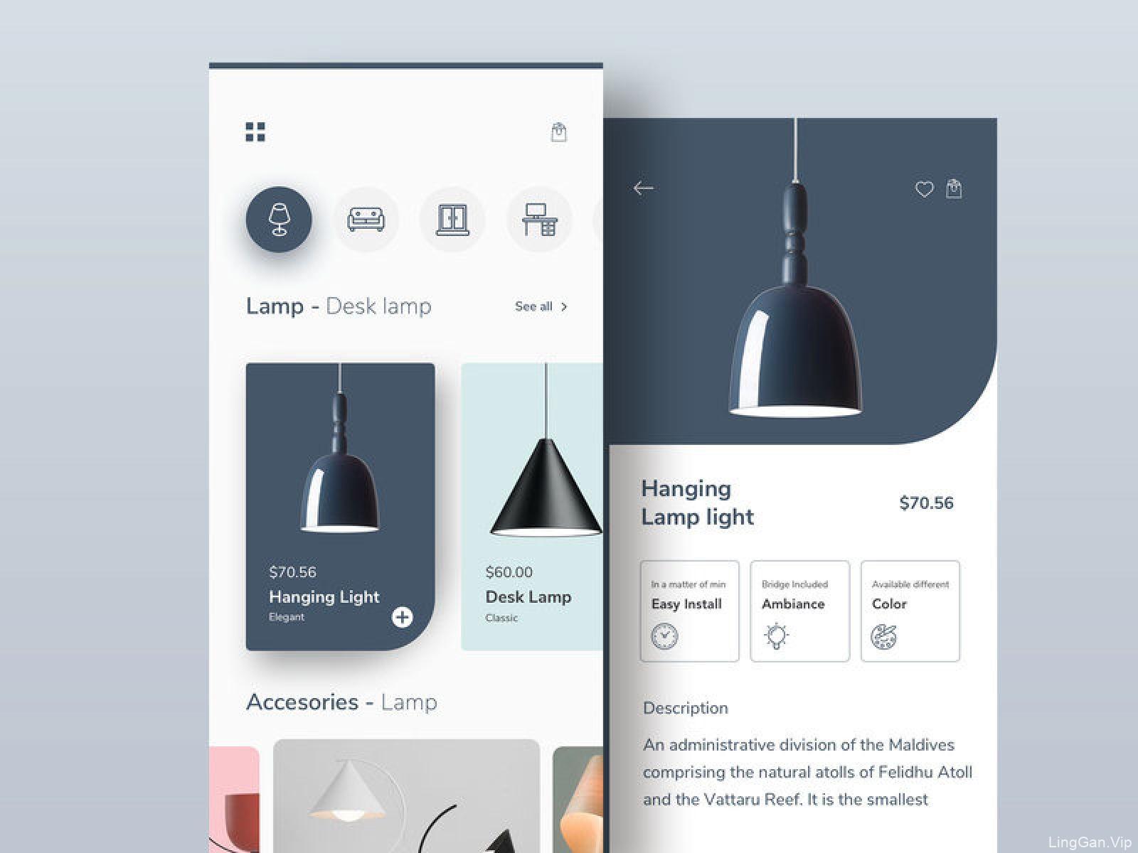 今天你网购了吗?12组购物界面设计灵感
