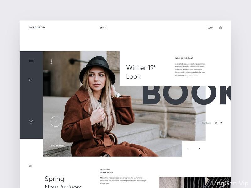 与众不同!12组店铺首页界面设计灵感