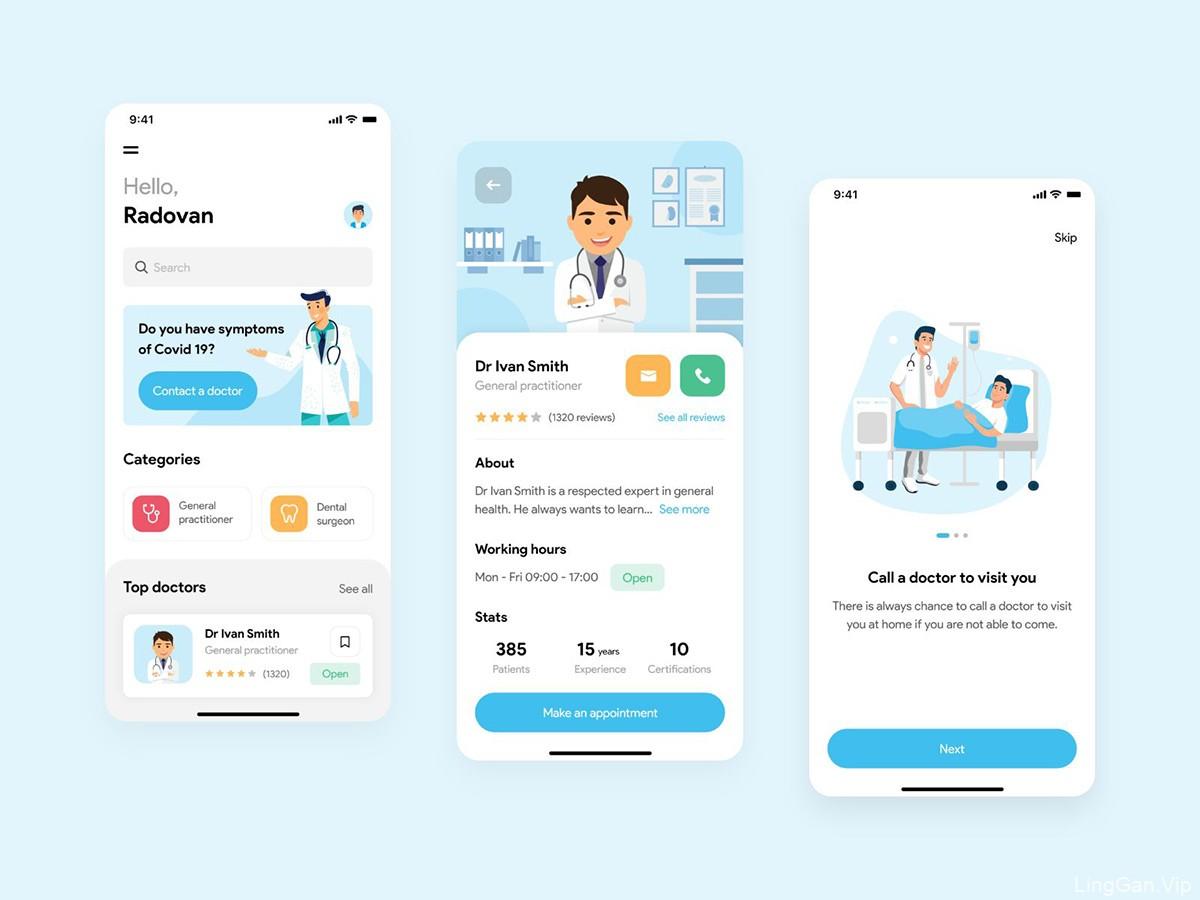 专业又贴心!12组医疗类App页面