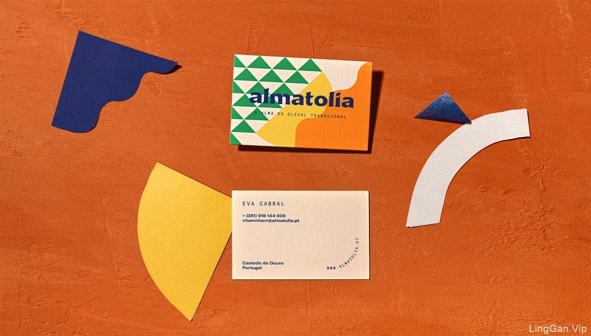 抽象艺术!橄榄油包装设计