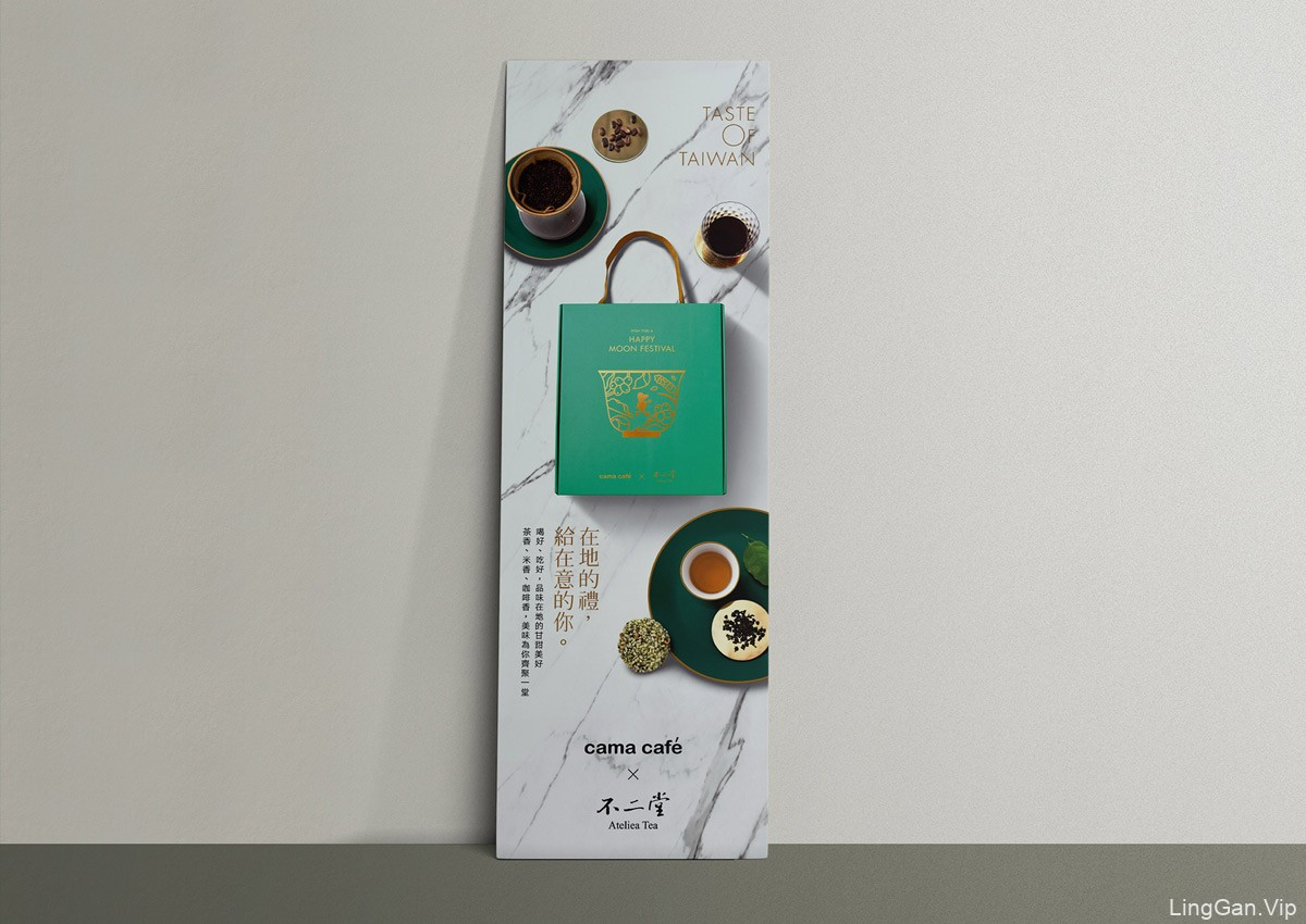 温馨精致!中秋礼盒包装设计
