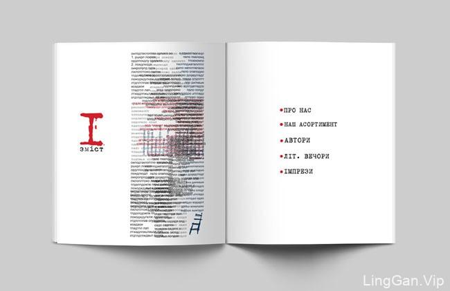 国外TOPNME书店个性画册设计分享14P