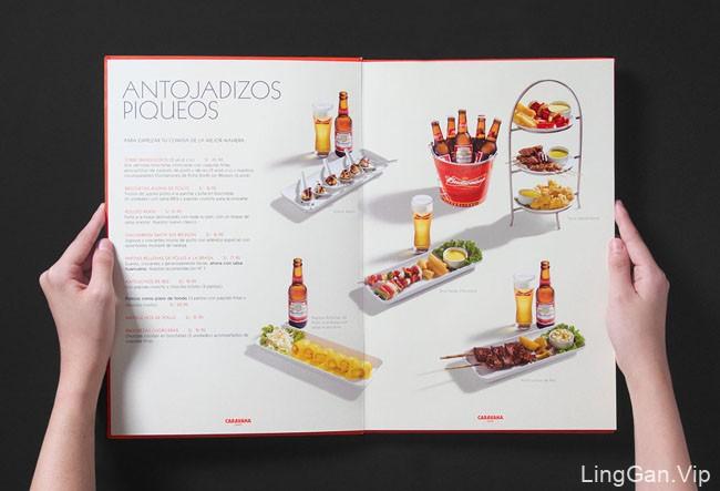 国外餐饮行业别致精细的Caravana餐厅菜单设计分享
