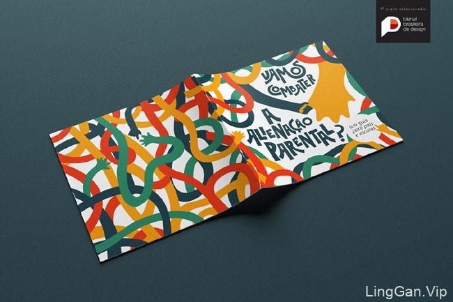 国外活泼的VamosCombater儿童教育手册/画册设计