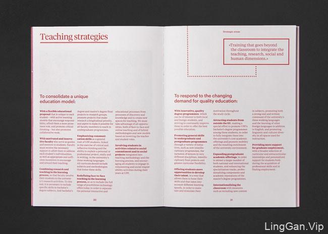 西班牙UPF大学2016-2025计划手册设计分享