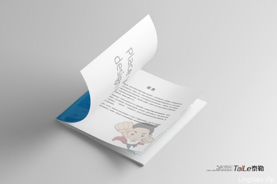 壹基金画册设计