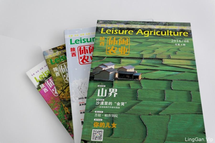 陕西休闲农业