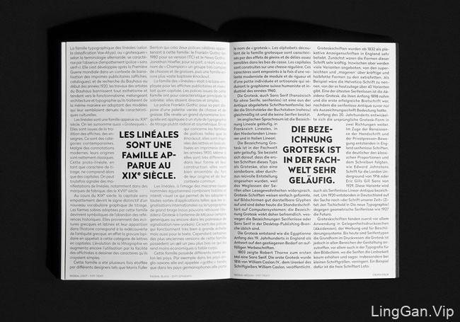 国外黑色系的《Radikal》书籍设计