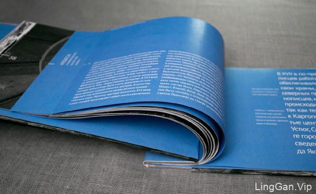 国外Kenozerye蓝色横版书籍画册设计