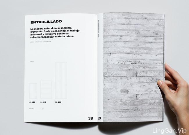 国外Strato瓷砖品牌画册设计作品
