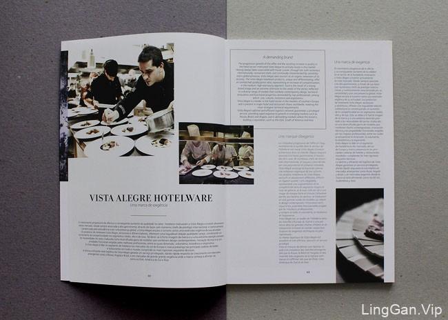 国外Vista Alegre酒店用具目录画册设计