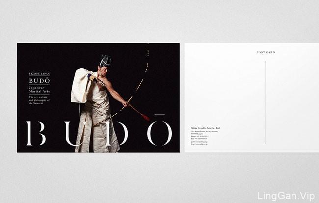 黑色风格的BUDO日本武术搏击文化书籍设计24P