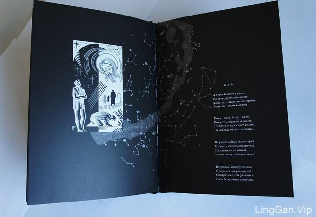 国外一本精美的俄语诗集设计作品