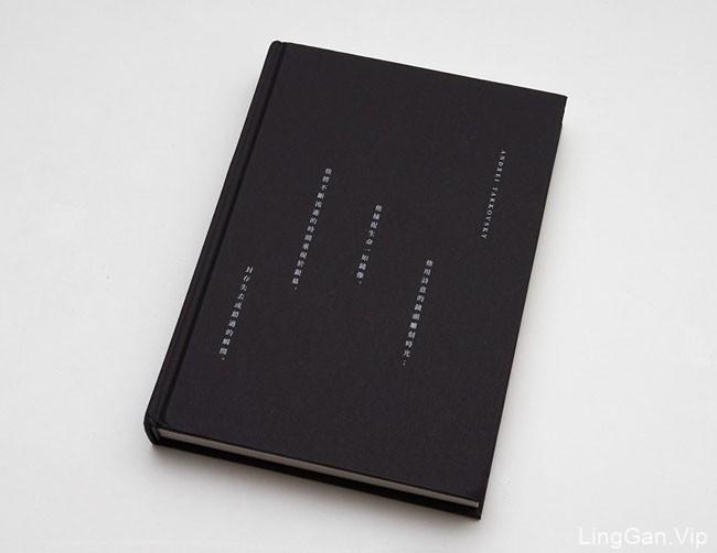 《雕刻時光》书籍封面设计作品