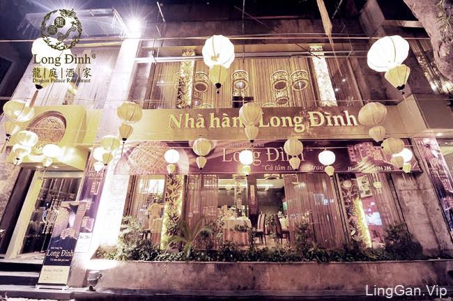 越南龙庭酒家月饼画册设计作品10P