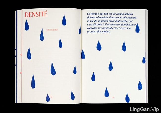 国外《Faire oeuvre utile》出版物版面设计